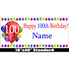 100TH BIRTHDAY BALLOON BLAST NAME BANNER PARTY SUPPLIES