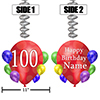 100TH BALLOON BLAST JUMBO CUSTOM DANGLER PARTY SUPPLIES