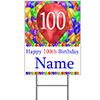 100TH CUSTOMIZED BALLOON BLAST YARD SIGN PARTY SUPPLIES
