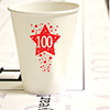 100TH - TIME TO CELEBRATE HOT-COLD CUPS PARTY SUPPLIES