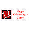 PERSONALIZED  12 YEAR OLD BANNER PARTY SUPPLIES