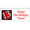 PERSONALIZED  13 YEAR OLD BANNER PARTY SUPPLIES