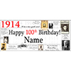 1914 PERSONALIZED BANNER PARTY SUPPLIES
