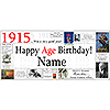 1915 DELUXE PERSONALIZED BANNER PARTY SUPPLIES