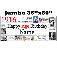 1916 JUMBO PERSONALIZED BANNER PARTY SUPPLIES