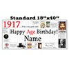 1917 PERSONALIZED BANNER PARTY SUPPLIES