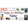 1921 PERSONALIZED BANNER PARTY SUPPLIES