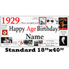 1929 PERSONALIZED BANNER PARTY SUPPLIES