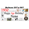 1932 DELUXE PERSONALIZED BANNER PARTY SUPPLIES