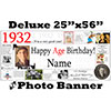1932 CUSTOM PHOTO DELUXE BANNER PARTY SUPPLIES