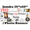 1932 CUSTOM PHOTO JUMBO BANNER PARTY SUPPLIES