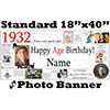 1932 CUSTOM PHOTO BANNER PARTY SUPPLIES