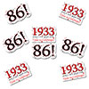 1933 - 86TH BIRTHDAY STICKER SEAL PARTY SUPPLIES
