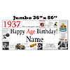 1937 JUMBO PERSONALIZED BANNER PARTY SUPPLIES