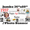 1937 CUSTOM PHOTO JUMBO BANNER PARTY SUPPLIES