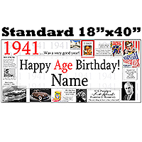 1941 PERSONALIZED BANNER PARTY SUPPLIES