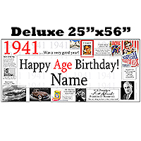 1941 DELUXE PERSONALIZED BANNER PARTY SUPPLIES
