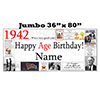 1942 JUMBO PERSONALIZED BANNER PARTY SUPPLIES