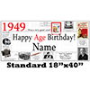 1949 PERSONALIZED BANNER PARTY SUPPLIES