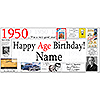 1950 DELUXE PERSONALIZED BANNER PARTY SUPPLIES