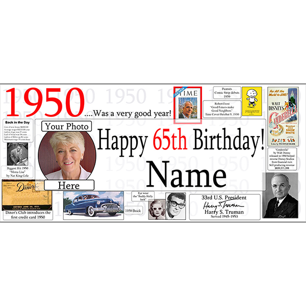 1950 CUSTOM PHOTO BANNER PARTY SUPPLIES