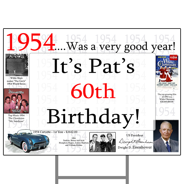 Click for larger picture of 1954 PERSONALIZED YARD SIGN PARTY SUPPLIES