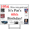 1954 PERSONALIZED YARD SIGN PARTY SUPPLIES