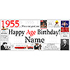 1955 PERSONALIZED BANNER PARTY SUPPLIES