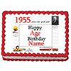 1955 PERSONALIZED ICING ART PARTY SUPPLIES