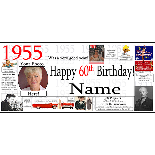 1955 CUSTOM PHOTO BANNER PARTY SUPPLIES