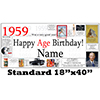 1959 PERSONALIZED BANNER PARTY SUPPLIES