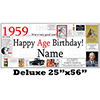 1959 DELUXE PERSONALIZED BANNER PARTY SUPPLIES