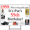1959 PERSONALIZED YARD SIGN PARTY SUPPLIES