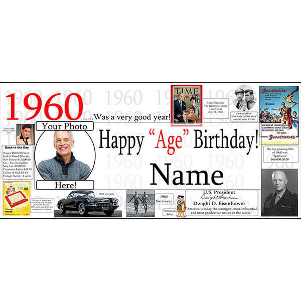 1960 CUSTOM PHOTO BANNER PARTY SUPPLIES