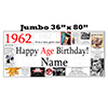 1962 JUMBO PERSONALIZED BANNER PARTY SUPPLIES