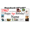 1967 PERSONALIZED BANNER PARTY SUPPLIES