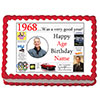 1968 PERSONALIZED EDIBLE PHOTO CAKE IMGE PARTY SUPPLIES