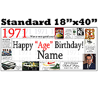 1971 PERSONALIZED BANNER PARTY SUPPLIES