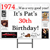 1974 PERSONALIZED YARD SIGN PARTY SUPPLIES