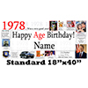 1978 PERSONALIZED BANNER PARTY SUPPLIES