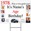 1978 PERSONALIZED YARD SIGN PARTY SUPPLIES
