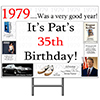 1979 PERSONALIZED YARD SIGN PARTY SUPPLIES