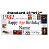 1982 PERSONALIZED BANNER PARTY SUPPLIES