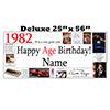 1982 DELUXE PERSONALIZED BANNER PARTY SUPPLIES
