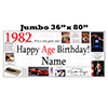 1982 JUMBO PERSONALIZED BANNER PARTY SUPPLIES