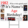 1982 PERSONALIZED YARD SIGN PARTY SUPPLIES
