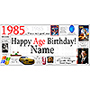 1985 DELUXE PERSONALIZED BANNER PARTY SUPPLIES