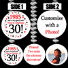 1985 PERSONALIZED PHOTO DANGLER PARTY SUPPLIES