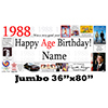 1988 JUMBO PERSONALIZED BANNER PARTY SUPPLIES