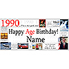 1990 DELUXE PERSONALIZED BANNER PARTY SUPPLIES